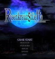 蔷薇十字小剑PC版