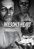 威尔逊之心