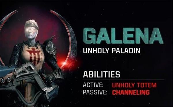 《雷神之锤:冠军》最新角色宣传片 主被动能力兼具!