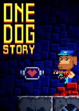 一只狗的故事