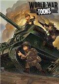 卡通世界大战