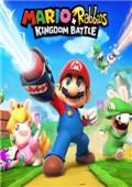 马里奥和疯狂兔子:王国大战