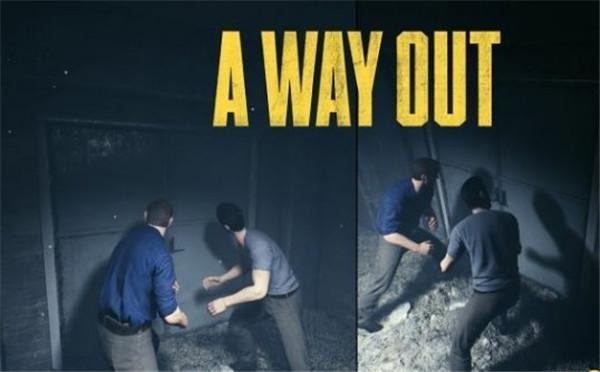 逃出生天A Way Out