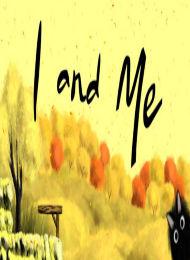 我们I and Me