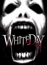 白色情人节:名为学校的迷宫PC版