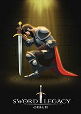 剑之传奇:奥曼
