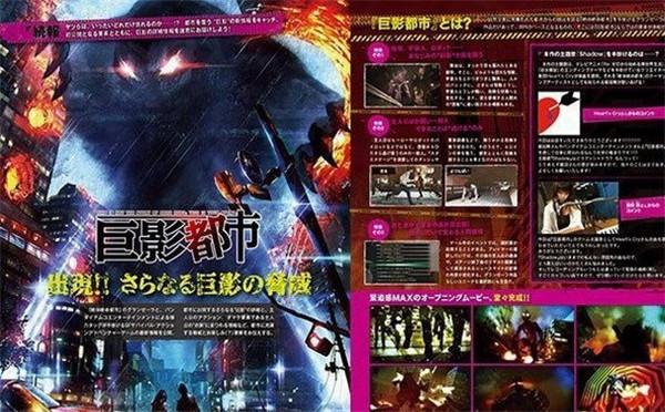 Fami通曝光《巨影都市》新机体及新怪兽登场