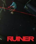 毁灭RUINER
