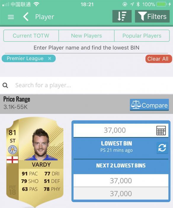 《FIFA 18》英超全实用球员分析推荐 什么球员便宜实用