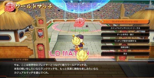 2D格斗游戏《龙珠战士Z》海量截图欣赏