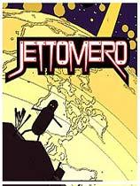 Jettomero:宇宙英雄