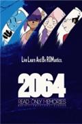 2064:存储大战
