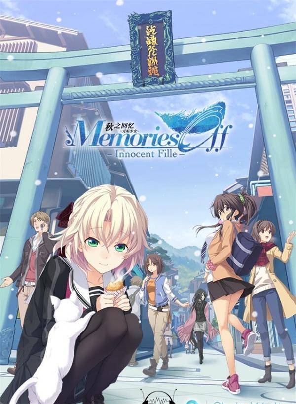 《秋之回忆8》将于2018年3月发售 两版本价格公布