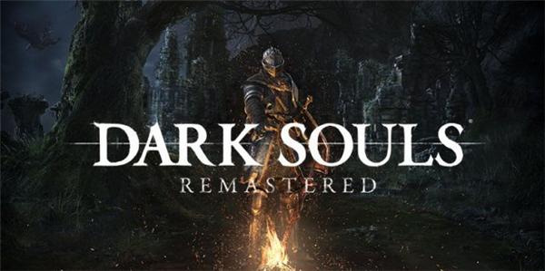 《黑暗之魂重制版》正式宣布 5月24日登陆四大平台