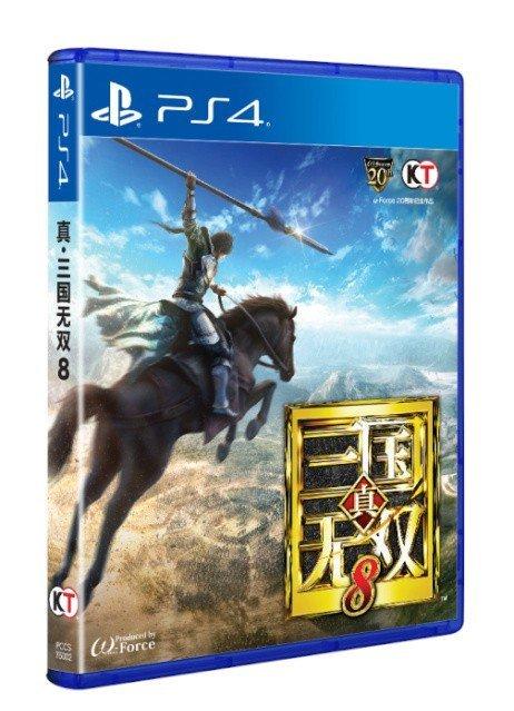 《真三国无双8》简中版2月8日亚洲地区发售 售价为349元
