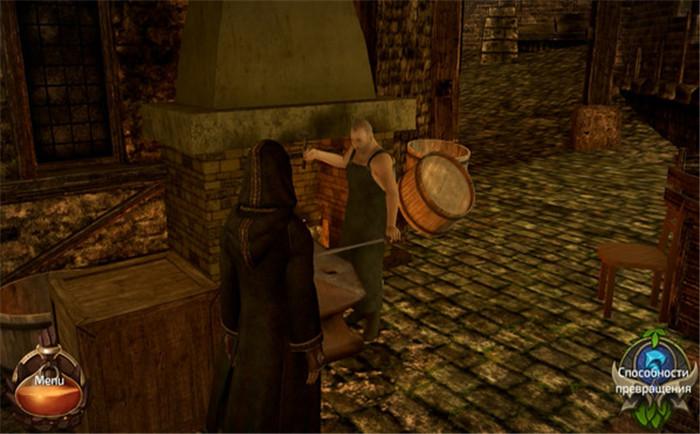 修道士和勇士:国王之心