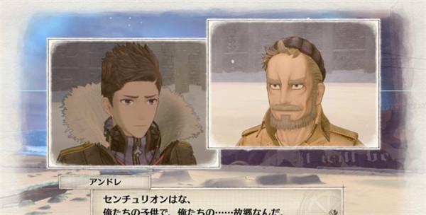 《战场女武神4》官网公布大量截图 新角色很亮眼