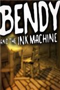 班迪和墨水机器