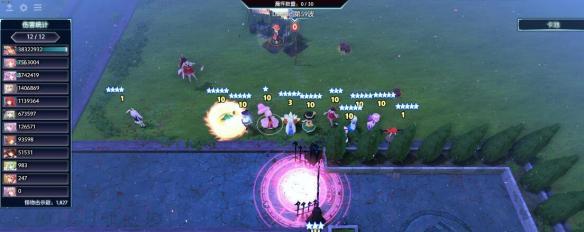 《东方梦符祭》魔理沙阵容推荐 魔理沙法系队难4进阶攻略分享