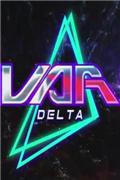 雷霆战机Delta