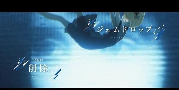 久弥直树执笔 PS4独占JRPG《Crystar》预告片首曝