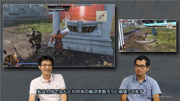 《无双大蛇3》全新实机演示放出 PVP爽快对战占点为王