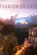 幻影旅团PC版
