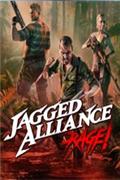 铁血联盟:狂怒