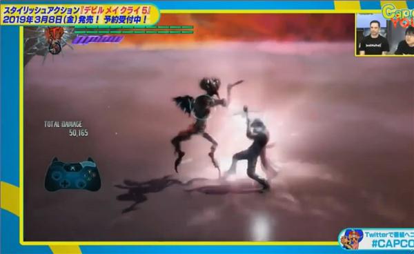 《鬼泣5》新实机演示 但丁使三节棍暴打怪物超帅气