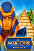 古代故事:埃及众神