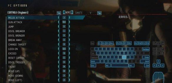 鬼泣5尼禄按键怎么设置 尼禄操作按键设置技巧分享