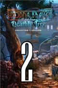 多娜布雷夫2:夺命树