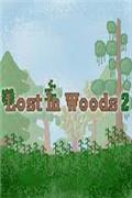 迷失森林2