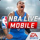 NBA LIVE Mobile官方版