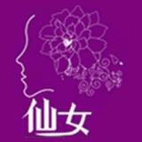 仙女宝盒APP手机版官方版v1.0