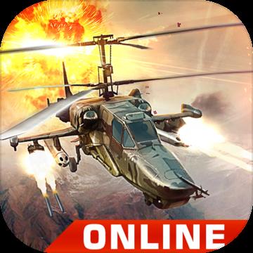 世界武装直升机正式版最新版v1.0