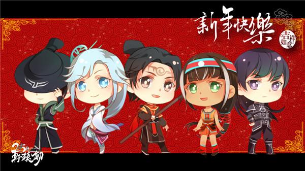 nn*[)汉琛ㄦq V-《轩辕剑4》   《轩辕剑外传:苍之涛》   《轩辕剑5》